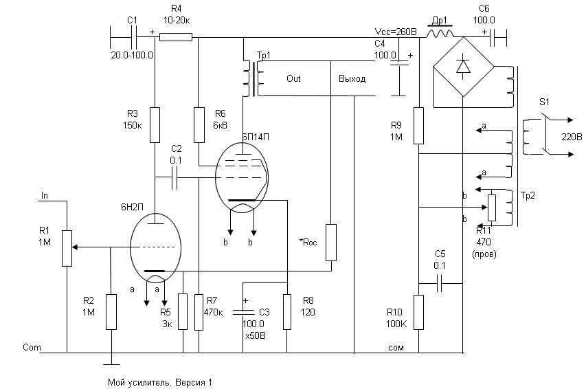 от ламповых телевизоров.  Силовой трансформатор я использовал типа ТС-100 от лампового проигрывателя.